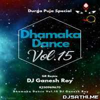 Hay Re Nagin Guri (GR Remix) DJ Ganesh Roy Poster