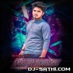 Gori Tori Chunari Ba Lal Lal Re (2019 Matal Mix) - DJ Sourab Remix Poster