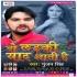 Wo Ladki Yaad Aati Hai-Wo Ladki Bahut Yaad Aati hai Poster
