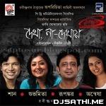 Dekha Na Dekhay Mesha by Shaan Poster