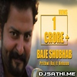 Baje Shobhab - Prithwi Raj ft Rehaan 320kbps Poster