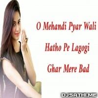 O Mehndi Pyar Wali Hathon Pe Lagao Gi Poster