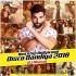 Nonstop Bollywood Disco Dandiya (2018) - DJ Dharak Poster