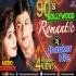 90's Bollywood Romantic - DJ JHANKAR HITS Poster