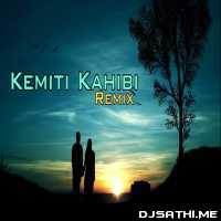 Kemiti Kahibi Tate (Osm Love Mix) - Dj Sidharth Poster