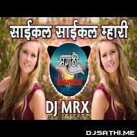 Cycle Cycle Mari (Private Marathi Remix) - DJ MRX Remix Poster
