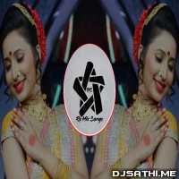 Aho Aaba (Freky Mix VS Dhamal Style) - Dj Maroti n Dj Chandtrakant Poster
