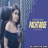 Pachtaoge (Female Version Unplugged Cover) Deepshikha Raina Poster