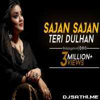 Teri Dulhan Sajaoongi (Cover) Anurati Roy Poster
