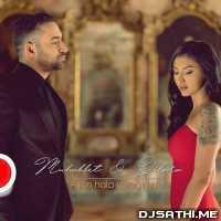 Muhabbet n Dilara - Askin Hala Yuregimde ( Erkan KILIC Remix) Poster