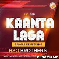 Kaanta Laga (150 BPM) - H2O Brothers Remix Poster