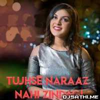 Tujhse Naraz Nahi Zindagi Cover - Pallak Ranka Poster
