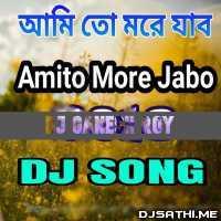 Amito More Jabo (Dance Remix) DJ Ganesh Roy Poster