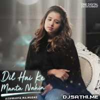 Dil Hai Ke Manta Nahin Cover - Aishwarya Majmudar Poster