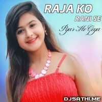 Raja Ko Rani Se Pyar Ho Gaya Cover - Aman Sharma Poster