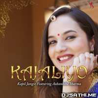 Kajaliyo - Aakanksha Sharma Poster