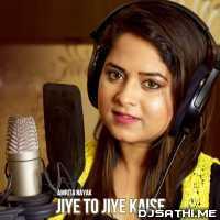 Jiye To Jiye Kaise Cover - Amrita Nayak Poster