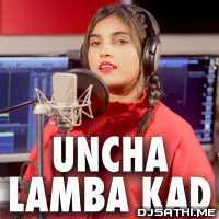 Uncha Lamba Kad Female Cover - AiSh Poster