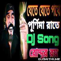 Jete Jete Pothe Purnima Rate (GR Remix) - DJ Ganesh Roy Poster