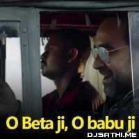 O Beta Ji DJ Remix - DJ Ravish Poster