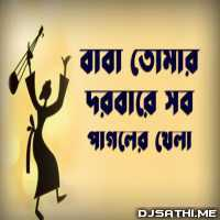 Baba Tomar Dorbare Sob Pagoler Khela (EDM Mix) DJ Ganesh Roy Poster