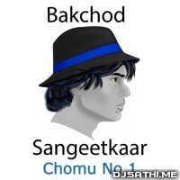 Chomu No.1 - Bakchod Sangeetkaar Poster