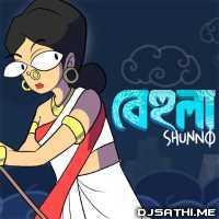 O Behula Ami Morle - Shunno Poster
