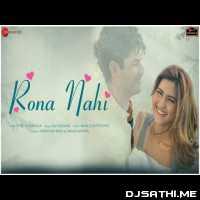 Rona Nahi - Raj Barman Poster