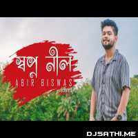 Swapno Nil - Abir Biswas Poster