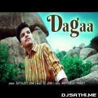 Dagaa - Satyajeet Jena Poster