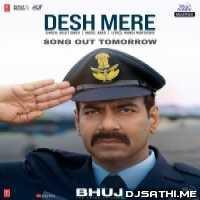 Desh Mere - Arijit Singh Poster