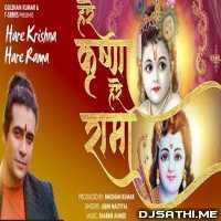 Hare Krishna Hare Rama - Jubin Nautiyal Poster